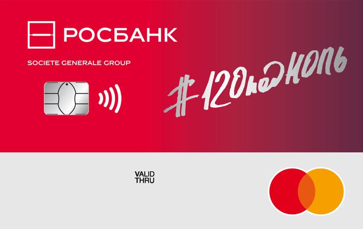 кредитная карта без отказа пенза
